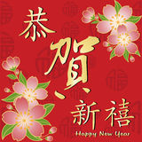 Chinese New Year greeting card. On red seamless pattern background royalty free illustration