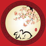 Chinese New Year greeting card. With cherry blossom frame and calligraphy style rabbit stock illustration