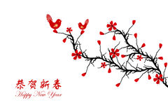 Chinese New Year greeting card. Beautiful background of Chinese New Year greeting card royalty free illustration