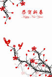 Chinese New Year greeting card. Beautiful background of Chinese New Year greeting card vector illustration