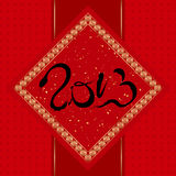 Chinese New Year Greeting Card Royalty Free Stock Image