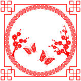 Chinese New Year greeting card Stock Photo