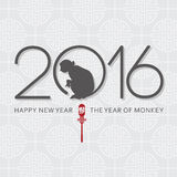 Chinese New Year 2016 Greeting Card Stock Image