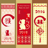 The Chinese new year greeting card. New year greeting card, the Chinese new year Stock Photography