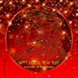 Chinese New Year Greeting Card. An abstract illustration of Chinese New Year, 2016 Stock Image