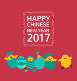 Chinese new year 2017 greeting card with baby chickens in eggs. Chinese new year 2017 greeting card with cute baby chickens in eggs stock illustration