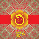 Chinese New Year greeting card background. Happly new year of dragon vector illustration