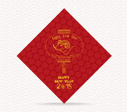 Chinese New Year greeting card background. Chinese New Year Greeting Card Stock Photo