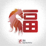 Chinese New Year greeting card background: Chinese character for. Good fortune - traditional element of China stock illustration