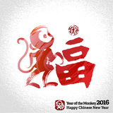 Chinese New Year greeting card background with monkey. Chinese character for good fortune - traditional element of China Royalty Free Stock Photography