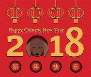2018 Chinese New Year greeting card vector illustration