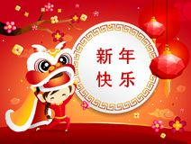 Chinese new year greeting card with boy playing lion dance on red background design. Stock Image
