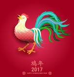 Chinese new year 2017 greeting card with Chicken Chinese wording Stock Image