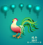 Chinese new year 2017 greeting card with Chicken  Stock Photos