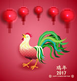 Chinese new year 2017 greeting card with Chicken  Stock Photography