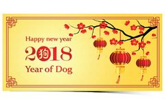 Chinese new year 2018 Stock Images
