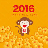 Chinese New Year - Greeting card design. With flat style icon Royalty Free Stock Photo