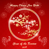 Chinese New year 2017 greeting card design. Happy Chinese new year 2017 card with Gold Rooster and fireworks. Spring Festival. Lunar New Year greetings Royalty Free Stock Photos
