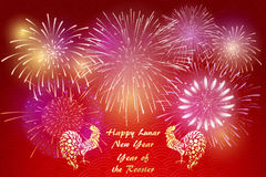 Chinese New year 2017 greeting card design. Happy Chinese new year 2017 card with Gold Rooster and fireworks. Spring Festival. Lunar New Year greetings Royalty Free Stock Images