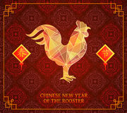 Chinese New Year of the Rooster greeting card Royalty Free Stock Images