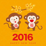 2016 Monkey Chinese New Year - Greeting card design Royalty Free Stock Photo