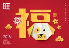 """2018 Chinese new year greeting card design with origami dog. 2018 Chinese new year greeting card design with origami dogs. Chinese translation: """"Fu` means royalty free illustration"""