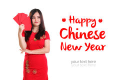 Chinese New Year greeting card design Royalty Free Stock Image