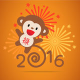 2016 Monkey Chinese New Year - Greeting card design. Vector Royalty Free Stock Photos