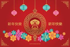 Chinese new year greeting card with dog, cherry blossom, lantern stock illustration