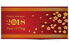 Chinese new year 2018 Royalty Free Stock Photo