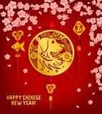 Chinese New Year greeting card with dog and flower stock illustration