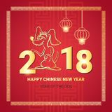 Chinese New Year Greeting Card With Dog Image Lunar Symbol Of 2018 Stock Images