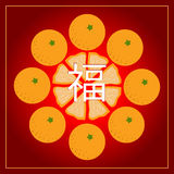 Chinese New Year. Greeting card with eight mandarins and Chinese hieroglyph fu. Royalty Free Stock Photography