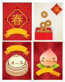 Chinese New Year Greeting card. EPS10 Stock Image