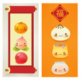 Chinese New Year Greeting card. EPS10 Stock Photos