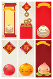 Chinese New Year Greeting card Royalty Free Stock Images