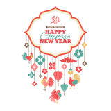 Chinese New Year Greeting Card with Figured Frame Stock Images