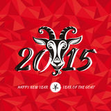 Chinese new year greeting card with goat. Vector illustration Royalty Free Stock Image