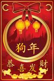 Happy Chinese New Year of the Dog 2018! red envelope style greeting card. Chinese New Year 2018 greeting card with gold ingots on a red background. Chinese text royalty free illustration