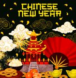 Chinese New Year fireworks vector greeting card. Chinese New Year greeting card of golden clouds pattern and fireworks over Chine temple. Vector traditional Royalty Free Stock Photo