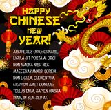 Chinese New Year greeting card with golden dragon. Chinese New Year greeting card for asian culture holidays celebration. Golden dragon dancing in the sky banner vector illustration