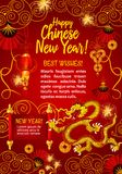 Chinese New Year greeting card with golden dragon. Happy Chinese Lunar New Year greeting card with festive ornament. Spring Festival red lantern, dragon and royalty free illustration