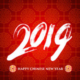 2019 Chinese New Year greeting card Stock Photo
