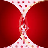 The Chinese new year greeting card Stock Photos