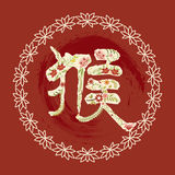The Chinese new year greeting card Royalty Free Stock Photography