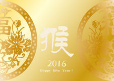 The Chinese new year greeting card Royalty Free Stock Photos