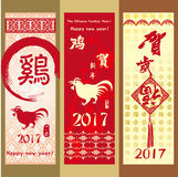 The Chinese new year greeting card Stock Photography