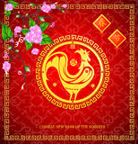 Chinese new year greeting card. Chinese new year 2017 greeting card. Hieroglyph translation Rooster Stock Image