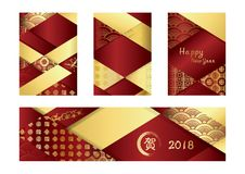 Chinese new year greeting card. Holiday greeting cards with Chinese element,happy new year Stock Photos