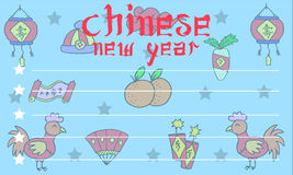 Chinese New Year greeting card illustration. Collection Stock Photography